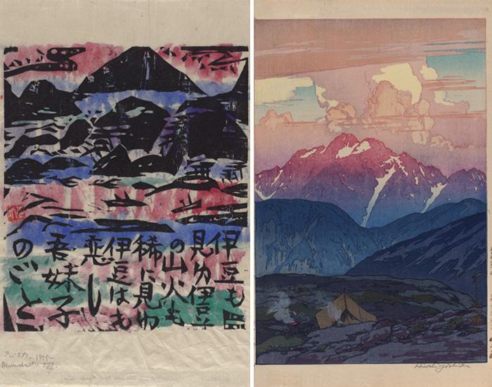 Sense of Place · Modern Japanese Prints — Arthur Ross Gallery